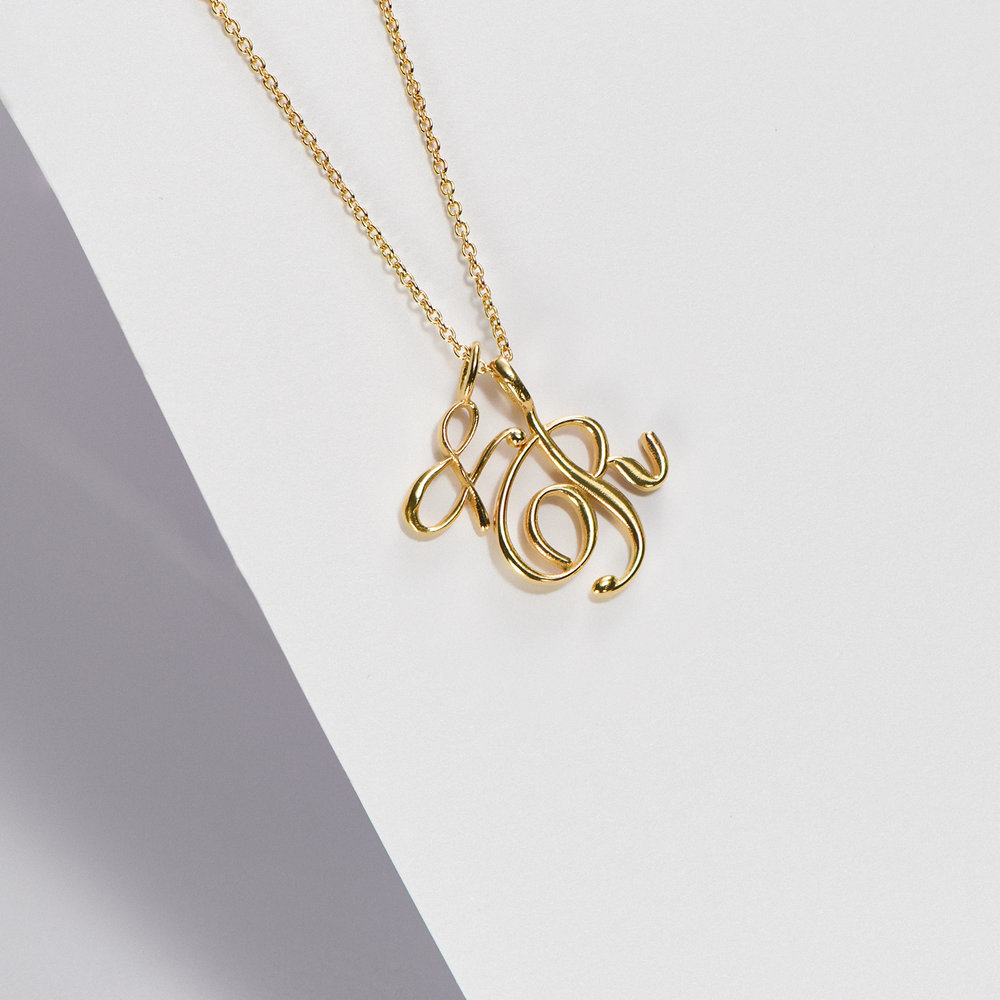Ampersand Charm - Gold Plating - 1