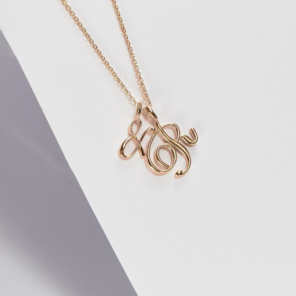 Ampersand Charm - Rose Gold Plating - 1