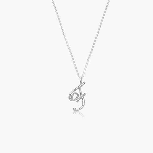 Nina Medium Initial Necklace - Silver product photo