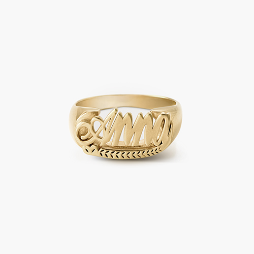 Throwback Name Ring - Gold Plated